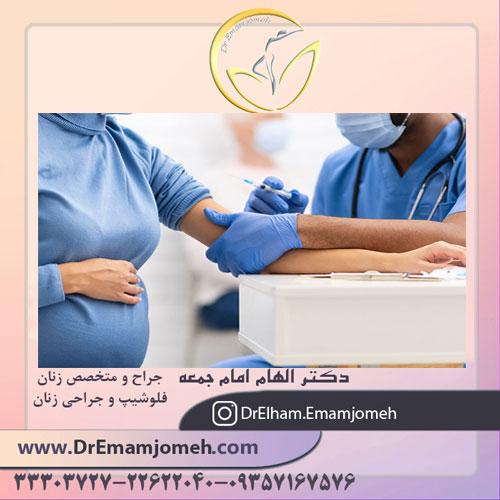 واکسن کرونا در دوران بارداری